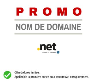 Promotion .NET