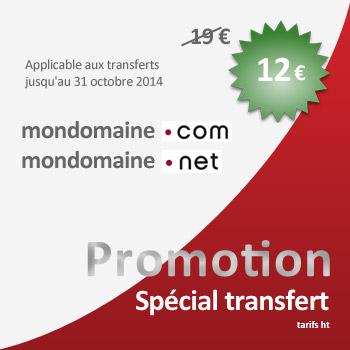 Transférez votre nom de domaine .COM et .NET vers One2Net