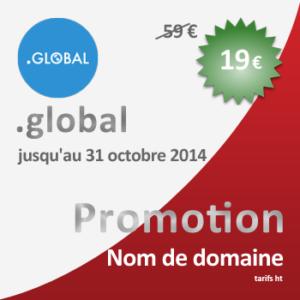 En octobre, offre spéciale sur l'extension de domaine .GLOBAL