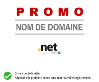 Promotion sur le nom de domaine .NET