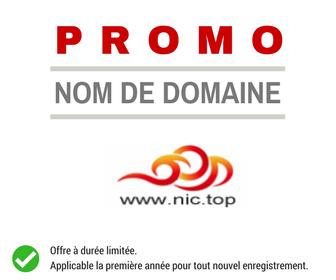 Promotion sur le nom de domaine .TOP