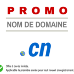 Promotion sur le nom de domaine Chinois .CN