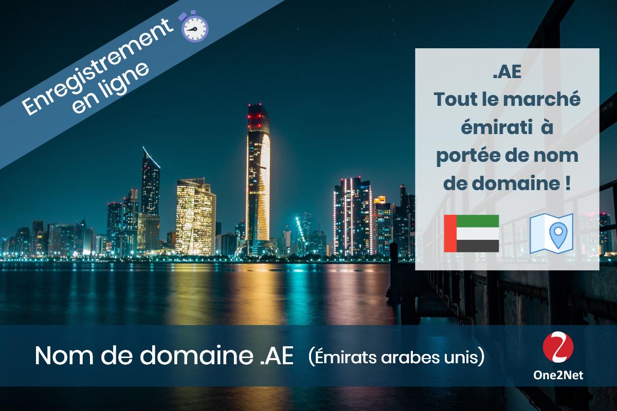 Nom de domaine .AE (Émirats arabes unis) - One2Net