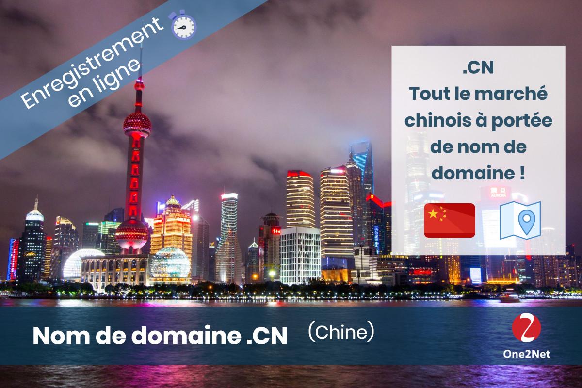 Nom de domaine .CN (Chine) - One2Net