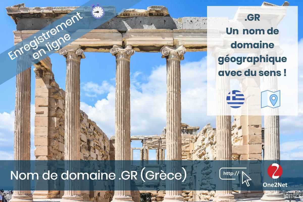 Nom de domaine .GR Grèce (République hellénique) - One2Net